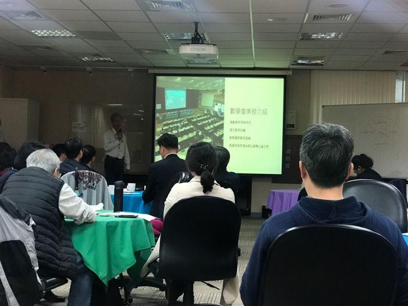 學會業務介紹.jpg