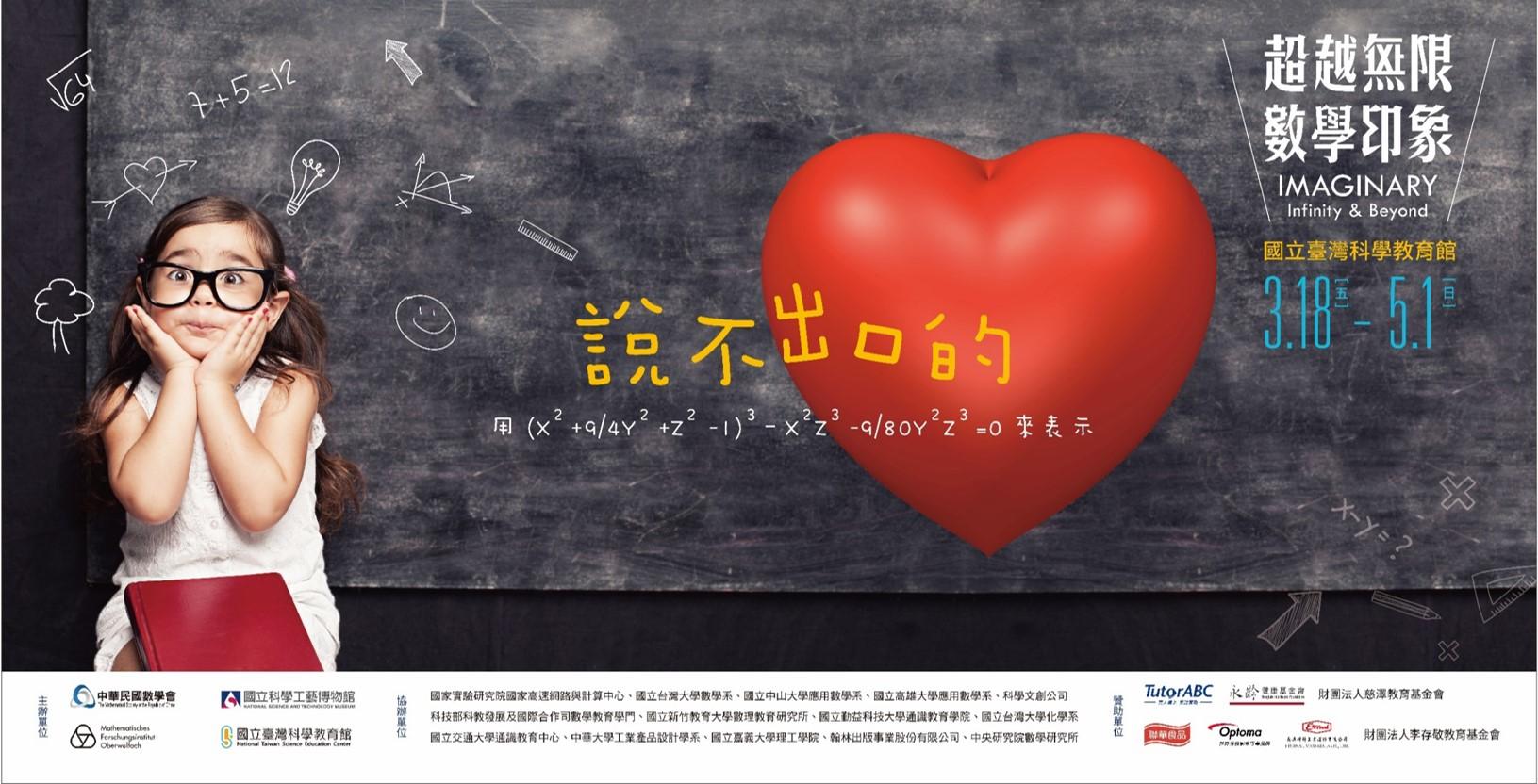 台北捷運燈箱廣告.jpg
