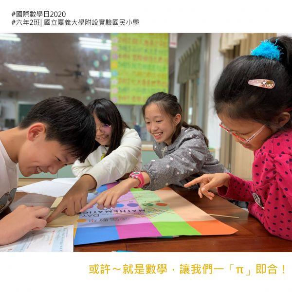 (銅)六年2班_國立嘉義大學設實驗國民小學 - Jessica Shen.jpg